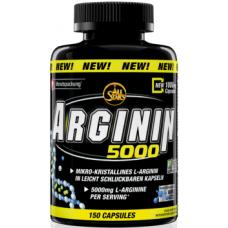L-arginiin kapslites  - All Stars Arginin 5000