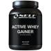 Taastusjoogipulber sportlastele ja harrastajatele- SELF Active Whey Gainer 2kg